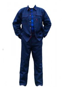 Ubranie spawalnicze REFLEX